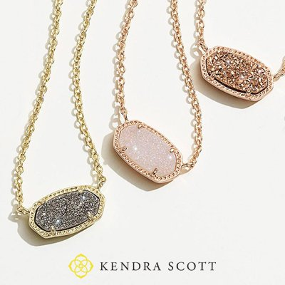 Shop Kendra Scott